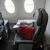 シンガポールーニューアーク直行便プレミアムエコノミーの座席指定について