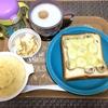 朝ごはん☆蒸しパン&バナナ