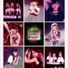 配信視聴記録7.「Buono!ライブ2017 ~Pienezza!~」(YouTube期間限定公開)