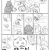 関西コミティア44 ありがとうございました!