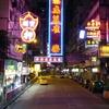 日本人が香港の人々をリスペクトしないことは、戦略的に不利である