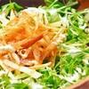 ククパダブルトップテン入レシピ☆☆水菜とポテトのシーザーサラダ