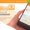 moneco【マネコ】有名トレーダーをフォローして全自動で売買できる??1万円から~
