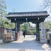 【大双龍図と襖絵を紹介!】建仁寺×幽遊白書
