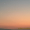 月と水星と金星。iPhoneで写ったかな?