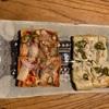 厚揚げピザ プチ糖質オフ