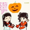 ウルトラマンR/B(ルーブ) ハッピーの天使アサヒちゃん(*´ω`*)