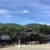 新潟旅行記 3日目