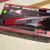 BANDAI メカコレクション ウルトラマンシリーズ 03 特殊潜航艇S号(1)