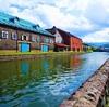 夏のひとり旅~北海道旅行計画!「神威岬~小樽編」アクセスと観光スポットを紹介します!