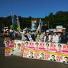 28日は1日街頭宣伝。29日は清水後援会の囲む集いに参加。30日朝は伏拝交差点で宣伝行動。