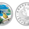 今年のアウトドアおでかけは、おひざもと東京の自然に行こう! 小笠原諸島復帰50年記念コイン発行されます。