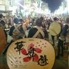 だんじり同期と巡る毎年恒例の徳島県徳島市・阿波踊りツアー2016。雰囲気を写真中心でご紹介。