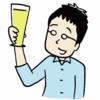 フィンテックや価値主義によって日本のクラフトビールはどう発展していくか、なんてことを書きたい