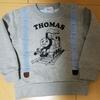トーマスの服