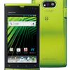 WX04K、Android 2.3から4.1にバージョンアップ!
