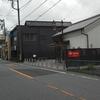 木更津、旧本町通りの千葉銀行