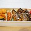 サンマのかば焼き弁当/My Homemade Lunchbox/ข้าวกล่องเบนโตะสำหรับสามี