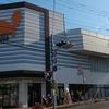 ダイエー南浦和東口店
