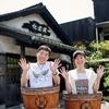 【小豆島】オリーブビーチ・島グルメ・マルキン醤油記念館・平和堂