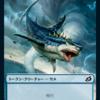 サメ、巨獣の棲処にて独立す