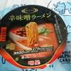 ファミマで売っているRIZAP 辛味噌ラーメンを食べてみたよ!
