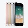 LINEモバイルが、iPhone SEを販売開始。ソフトバンク回線で