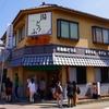 日本三大美肌の湯嬉野温泉名物とろとろの「温泉湯豆腐」発祥の店!&足蒸し湯