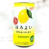 本当に美味しいの?ほろよいはちみつレモンを徹底解説!