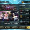 シャドバ/十禍絶傑62連!