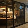 スタバでビール飲んでみた!お酒が飲めるStarbucks Evenings @丸の内新東京店
