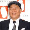 千原せいじ(千原兄弟)のWiki経歴と嫁・息子は?「名古屋不倫」は必然とは?をチェック!
