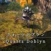 【FF14】 モンスター図鑑 No.199「クォーツドブラン(Quartz Doblyn)」