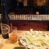 『焼とり 純たん』  小倉北区室町