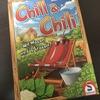 【レビュー】<畑に水~Chill&Chili~>初プレイしてみました