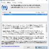 iOS11対応「iTunes 12.7」がリリース App Storeがなくなる!