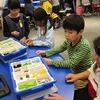 3年生:校外学習(4日)③ レゴランド!ワークショップ
