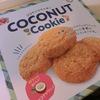 業務スーパーココナッツクッキー【レビュー】