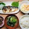 【まごわやさしい】焼き鯖とごま味噌汁定食の作り方。