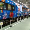 アンパンマントロッコ列車を見に行きました。