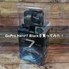 GoPro Hero 7 Blackを買ってみた!