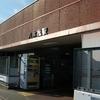 JR山陽線 八本松駅