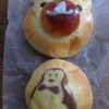 羽島市 おすすめ パン屋さん 石窯パン工房  ボンパナ  モーニング