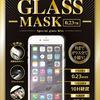 REVOLUTION GLASS MASK~iPhone6/6 Plusの液晶面全体を覆うガラスフィルム