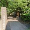 会津若松市の歴史と史跡をご紹介! 蘆名氏と蒲生氏郷編