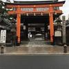 京都【下御霊神社】に行ってきました!丸太町周辺