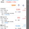 資産状況報告 日本株 今日は東エレを売ってみよう