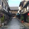 【滋賀】黒壁スクエアがいつのまにかインスタ映えスポットになっていた