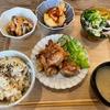 神楽坂のカフェ食堂【e-to】で一汁三菜の美味しい定食ランチ!玄米や無農薬野菜など体に良いもの盛りだくさん!