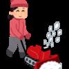 除雪機のエンジンの仕組みについて簡単に解説する